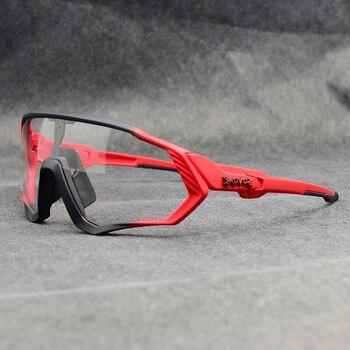 Photochromic ciclismo óculos de sol homem & mulher esporte ao ar livre óculos de bicicleta óculos de sol óculos de sol gafas ciclismo 1 lente 25