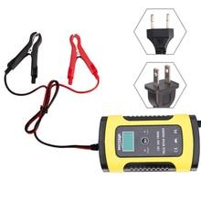 Полностью автоматическое зарядное устройство для автомобильных аккумуляторов 110 В до 220 В до 12 В 6А с ЖК-дисплеем, умное быстрое зарядное устройство для автомобилей, мотоциклов, свинцово-кислотных аккумуляторов