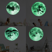Halloween PVC Wall Sticker Home Room Background Wall Window Glass Luminous Moon Removable Decoration Decal Party DIY Handicrafts halloween style luminous pvc wall sticker