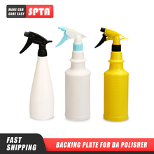 SPTA New 750ml Professional Foam Sprayer Acid and Alkali Resistant Atomozing Sprinkling Can Adjustable Nozzle for Car Beauty