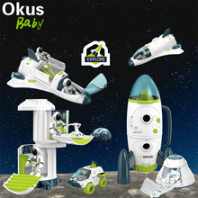 2021 Puzzle Acousto Optic Space Toys Space Model Shuttle Space Station Rocket Aviation Series