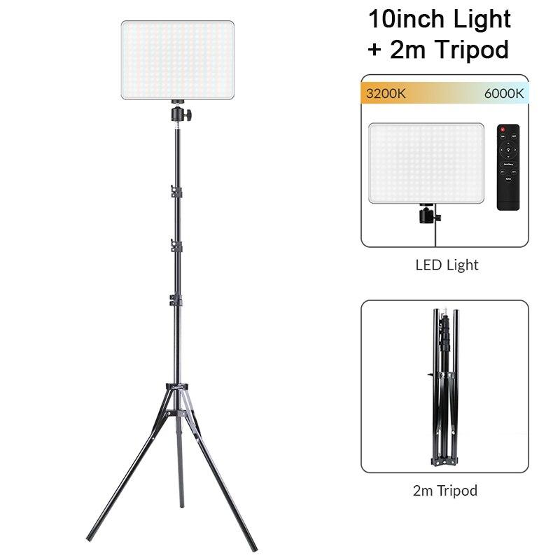 10inch Light 2m