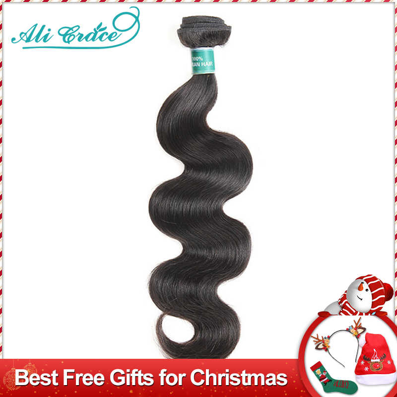 Ali Grace Hair Brazilian Body Wave Hair 3 and 4 Bundles Double Machine Weft 100% Remy Human Hair Weave Brazilian Hair