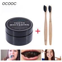 Отбеливание зубов 30 г порошок дым кофе чай пятно удалить активированный уголь Бамбук порошок гигиены полости рта уход за зубами
