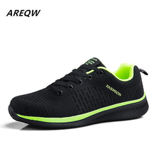 Large Size Sports Shoes Men's Korean Casual Shoes Breathable