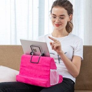 Многоугольная мягкая подушка Подставка для Ipad, смартфонов, планшетов, читателей, книг, журналов поддержка 7 цветов в наличии