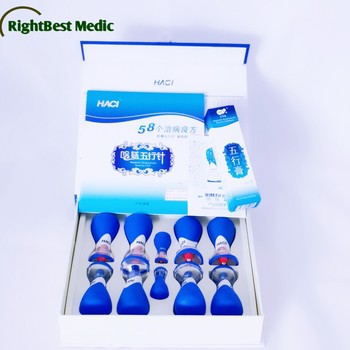 Free Shipping 2019 New Deluxe HACI Magnetic Acupressure Suction Cupping Set HACI Wu Xing Zhen 10 Cups Magnetic cupping thearpy