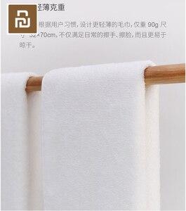 Image 5 - 2 ألوان Youpin ZSH منشفة سلسلة الهواء منشفة الكبار غسل منشفة القطن المنزلية لينة وسهلة لتجفيف المناشف