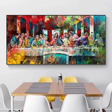 Da Vinci's Last Supper Oil Painting and Canvas Painting Living Room Bedroom Decoration Wall Mount Painting(No Frame)