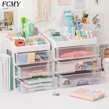 Cute Multi-storey Drawer Desktop Organizer Desk Storage Box Free Sticker School Transparent Desk Stationery Accessories