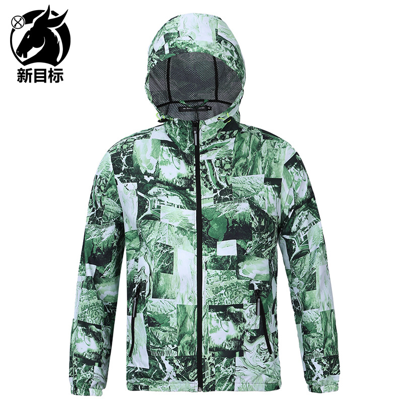 2019 New Products Thin Casual Sports Couples Coat Students Breathable Windproof Customizable Advertising Shirt Printed Trench Co
