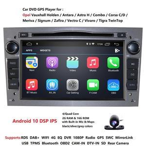 Image 5 - รถมัลติมีเดียGPS Android10.0 2 Din DVD AutomotivoสำหรับOPEL/ASTRA/Zafira/Combo/Corsa/antara/VivaroวิทยุFM DSP DVR TPMS