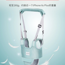 Baby's walking belt is breathable, baby's walking belt can prevent falling and strangulation