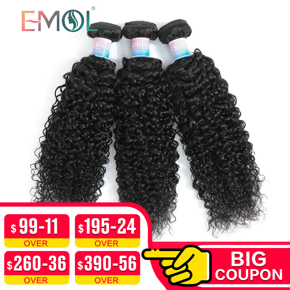 Emol Brazilian Kinky Curly Hair Bundles 100% Human Hair Weave Bundles Non-Remy 1B Color Hair Extension 1/3/4 Pcs
