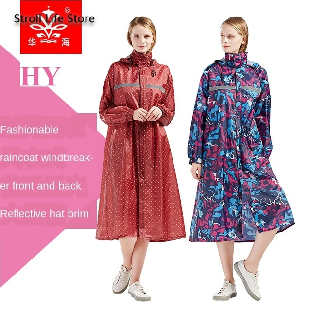 Women Rain Coat Red Long Raincoat Reflective Bike Waterproof Suit Windbreaker Women's Outdoor Hiking Gabardina Mujer Gift Ideas 1