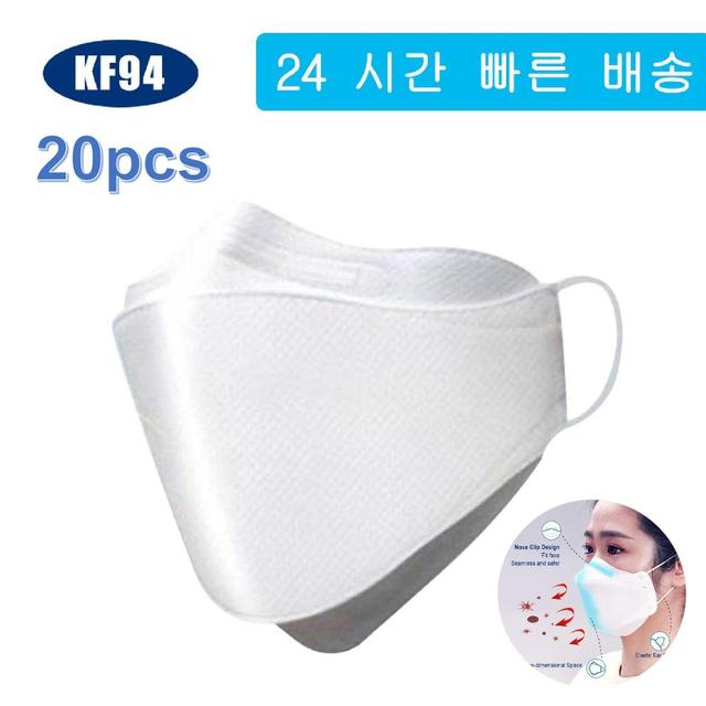 20PCS KF94 Face Mask Filtration 4-Layer Breathable Drip protection Effectively Prevent Droplet Infection Anti Flu Mouth Covers 1