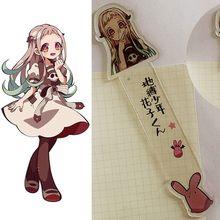 Аниме Туалет hanako кун акриловая Закладка для книги из мультфильма