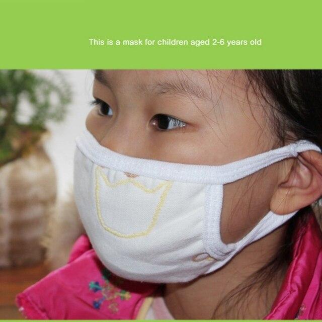 Children Anti Haze Mask Disposable Mouth mask Spunlace anti-dust Windproof Mouth-muffle Flu Face Kids mask 5