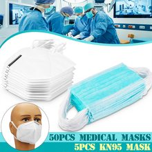 50Pcs Disposable Masks N95 95% Filtraion Cotton Mouth Face Mask 5-layer Filtration with Goggles for Safety standard GB2626-2006