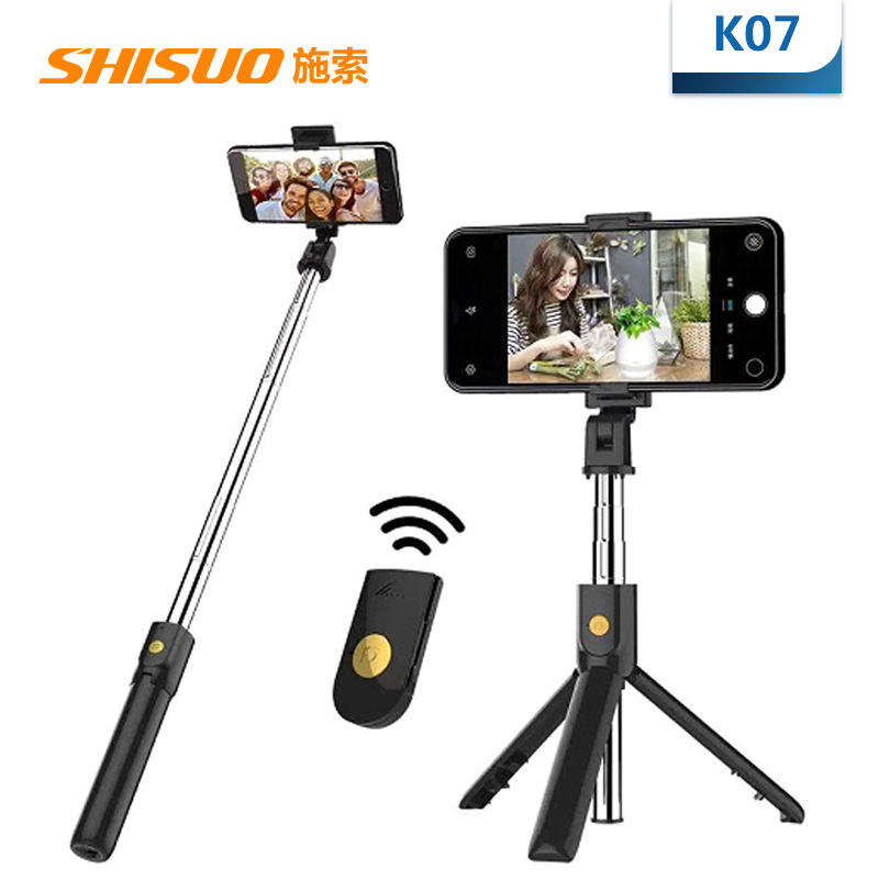 Manufacturers Direct Selling New Style K07 Bluetooth Selfie Stick Remote Control High-End Tripod Universal Handphone Live Photo
