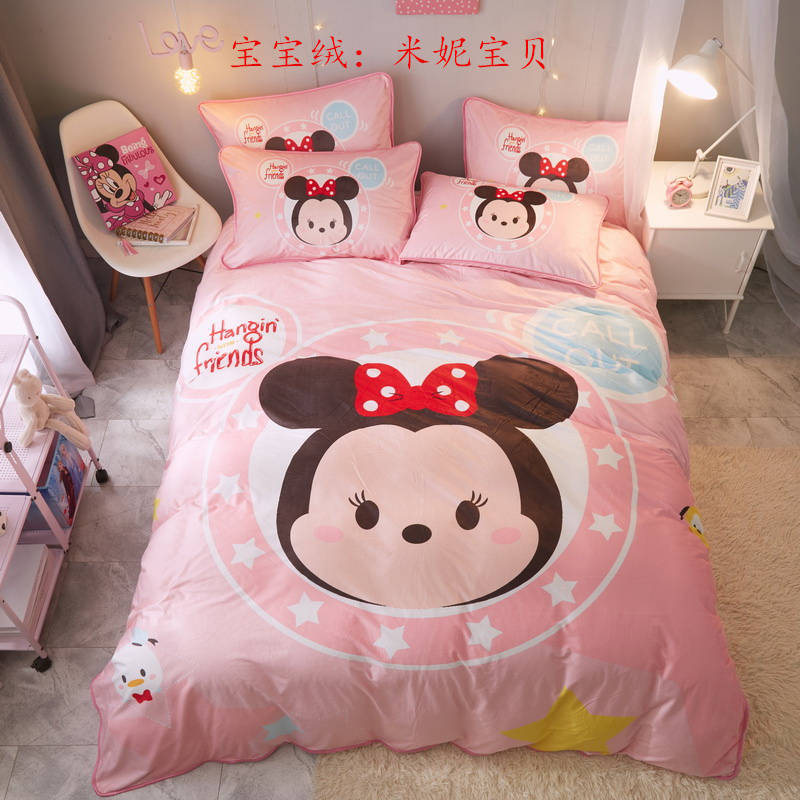 pink disney tsum tsum bedding set twin size quilt duvet cover set for girls bed queen size coverlet single comforters