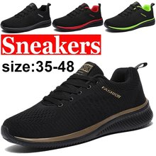 Мужская повседневная обувь; Мужская обувь на шнуровке; Легкие удобные дышащие Прогулочные кроссовки; Tenis Masculino Zapatillas Hombre; 47 48