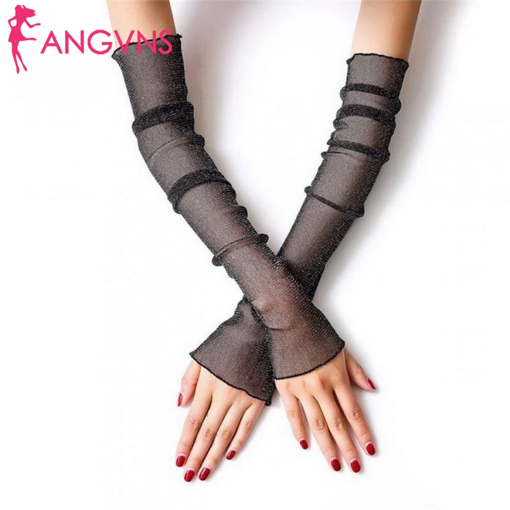 Women Fashion See-Through Ice Silk Breathable Sleeves Anti-UV Arm Made Of Ice Silk, Cool And Breathable. Sleeve