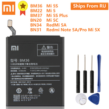 XiaoMi oryginalna bateria BM36 dla Mi 5S MI5S BM22 dla MI5 Mi 5 BM37 dla Mi 5S Plus BN20 dla Mi 5C BN34 BN31 dla Redmi 5A uwaga 5A