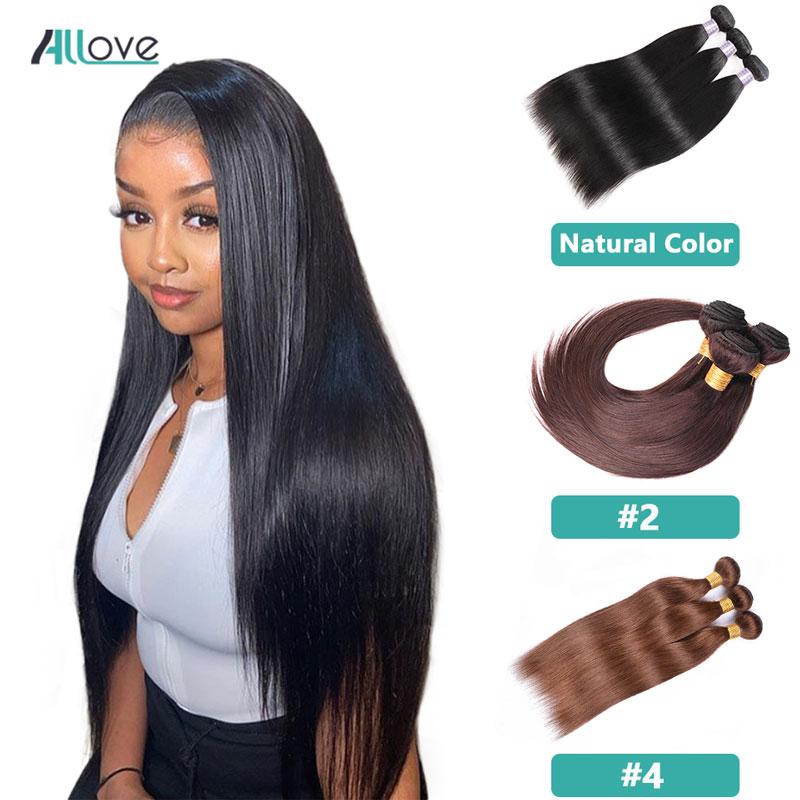 Allove Peruvian Straight Hair Bundles 1B 27 Ombre Human Hair Bundles #2 #4 1B 99J 1B 30 Brown Hair Extensions Non Remy Hair