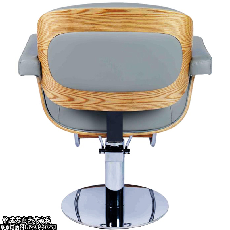 Barber Shop Ins Hair Chair Hair Salon Special Can Lift And Raise Haircut Hairdressing Beauty Makeup Beauty Shop Stool