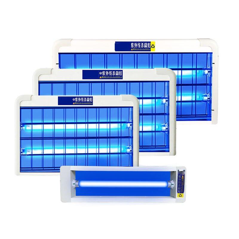 110V-220V Ultraviolet Lamps Kindergarten Mobile Ozone Deodorization Sterilization Lamp