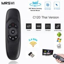 Thai C120 2.4G Gyroscope Air souris Mini clavier sans fil portugais espagnol pour Android Smart TV Box PC Mac télécommande