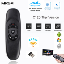 Thai c120 2.4g gyroscope air mouse mini sem fio, teclado português espanhol para android smart tv box pc mac remoto controle de controle