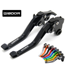 for BMW R1200R 06-14 R1200GS04-12 Modified Hand Clutch New Brake Corner
