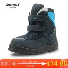 Apakowa/зимние ботинки для мальчиков; Зимние сапоги до середины икры из искусственной кожи на резиновой подошве; Детская обувь с двойным крючком и петлями; Теплая плюшевая обувь для мальчиков; Для детей