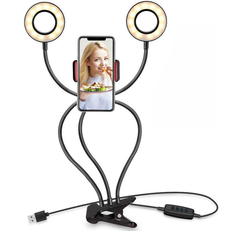 Selfie Ring Licht Mit Lange Arm Faul Handy Halter Halterung Fotografie Ring Beleuchtung Led Licht Für Live-übertragung Make-Up