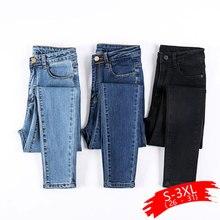 Jeans Female Denim Pants Black Color Womens Jeans