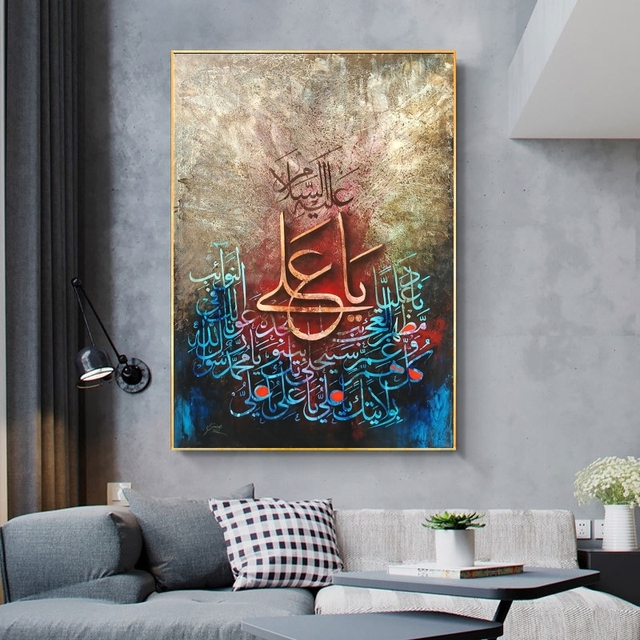 Islamic Subhan Allah Arabic Canvas Paintings Wall Art Muslim Posters and Print Calligraphy Pictures for Living Room Decoration 5