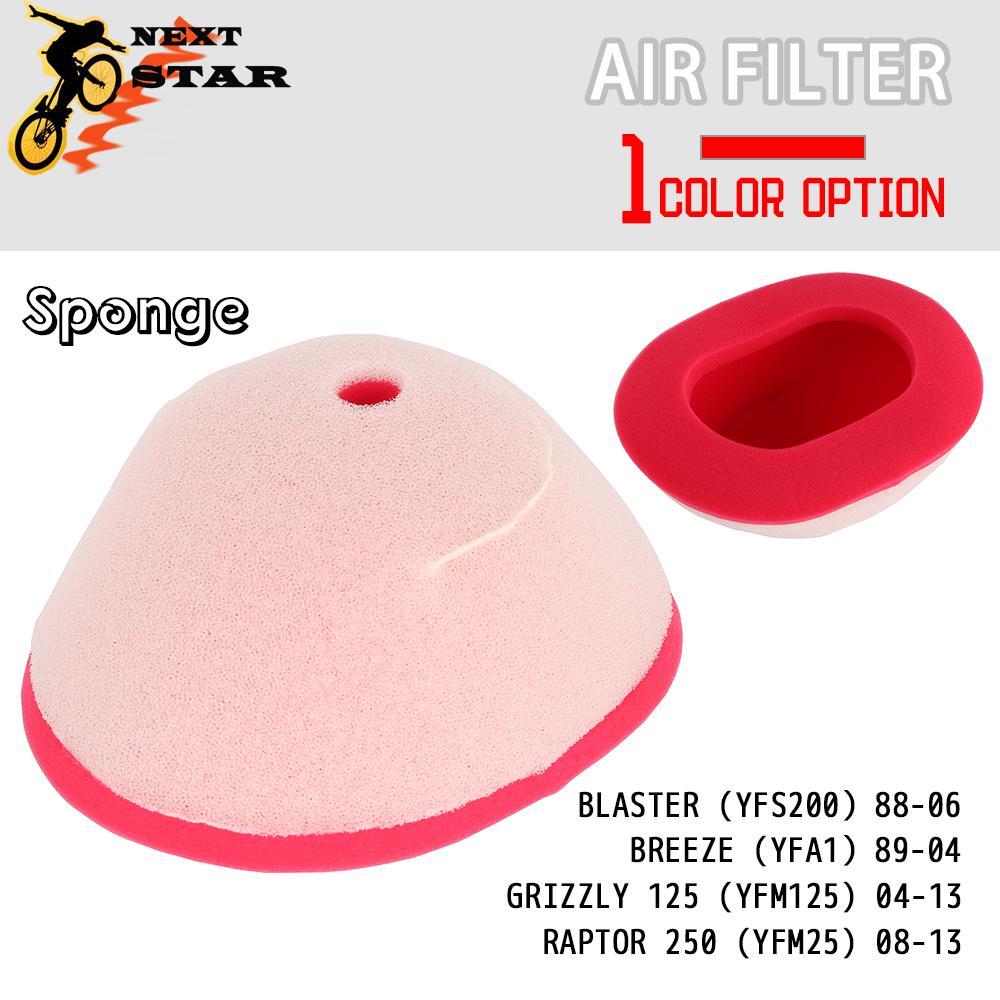 Motorbike Accessories Foam Air Filter Intake Cleaner For YAMAHA BLASTER YFS 200 BREEZE YFA1 GRIZZLY 125 YFM125 RAPTOR 250 YFM250