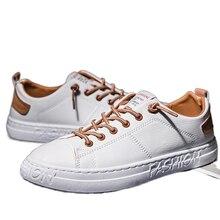 2021 sommer Neue Trend Student Weiß Schuhe Mode Alle-spiel Casual Sport Schuhe High-end-männer Schuhe zapatos De Hombre