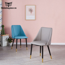 Nordic Minimalism Chair Restaurant Dining Room Chairs Office Meeting Computer Chair  Bedroom Learning Lounge Chair Furniture цена и фото