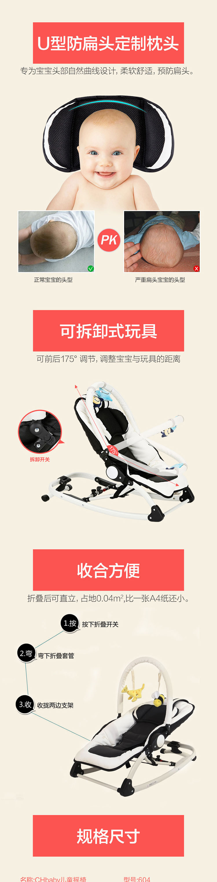 Hc8adfc0ea931446d8a24c881124d02faL Baby cradle electric baby rocking chair baby swing sleeping cradle bed with music comfort rocking chair Multifunctional berceau