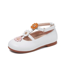 Kids Leather Shoes Girls Spring School Shoes