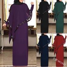 Мусульманское платье в стиле Рамадан турецкий хиджаб кафтан