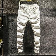 Korean Style Fashion Men Jeans Slim Fit Designer Elastic Pencil Pants White Blue Stretch Denim Trousers Hip Hop Jeans Men