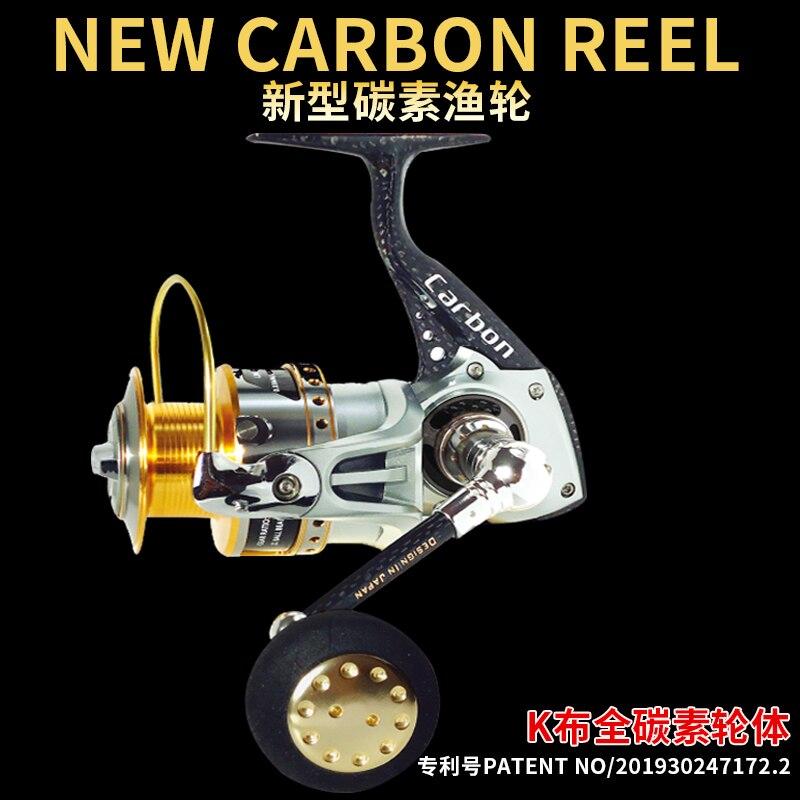 Lurekiller patenteado carbono molinete de pesca em