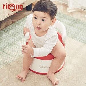 Детские горшки для горшков Rikang, портативное сиденье для туалета со съемной спинкой и горшочком для путешествий