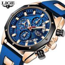 2021 lige новые модные мужские часы Топ бренд Роскошные силиконовые