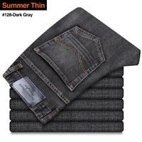 Thin 128-Dark Gray