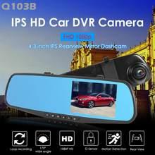 Q103b lente dupla câmera do carro dvr hd 1080p espelho retrovisor traço cam gravador de vídeo suportado memória prolongada até 32g